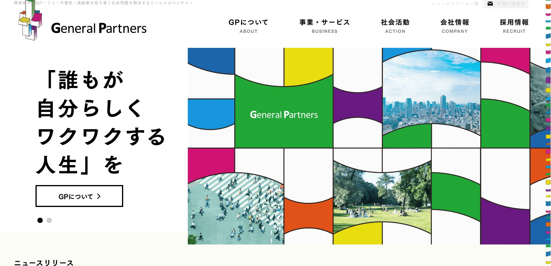 atGPサイト紹介